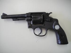 G.S.A. ainda não disse, mas pode ter saido desta arma as balas que mataram Alex Neguinho na manha do dia 04...